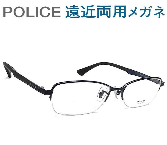 30代の頃に戻るメガネ ポリス遠近両用メガネ《安心のSEIKO・HOYAレンズ使用》POLICE VPL976J-0N28 老眼鏡の度数でご注文下さい 近くも見える伊達眼鏡 男性用 普通サイズ