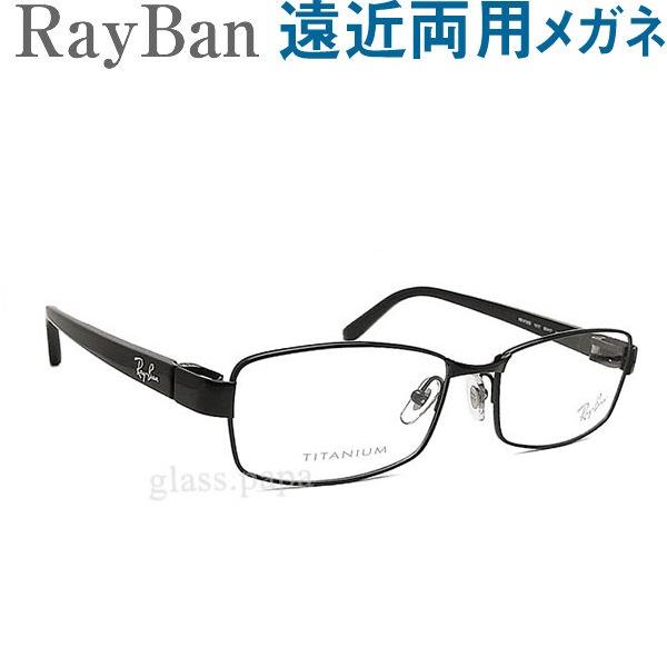【遠近両用メガネ】レイバンRayBan8726-1017【HOYA・SEIKOレンズ使用・老眼鏡の度数で制作可】