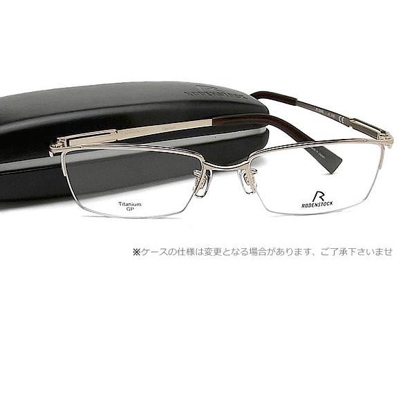 レンズが大切!ローデンストック老眼用メガネHOYA?SEIKOメガネ用薄型レンズ使用男性用RODENSTOCK2012A老眼鏡(シニアグラス?リーディンググラス)送料無料眼鏡普通サイズ