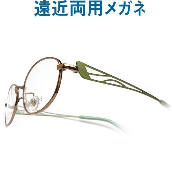 30代の頃に戻るメガネ お洒落な遠近両用メガネ《安心のSEIKO・HOYAレンズ使用》SEASONS 201C1 女性用めがね 老眼鏡の度数でご注文下さい 近くも見える伊達眼鏡 普通サイズ 日本製