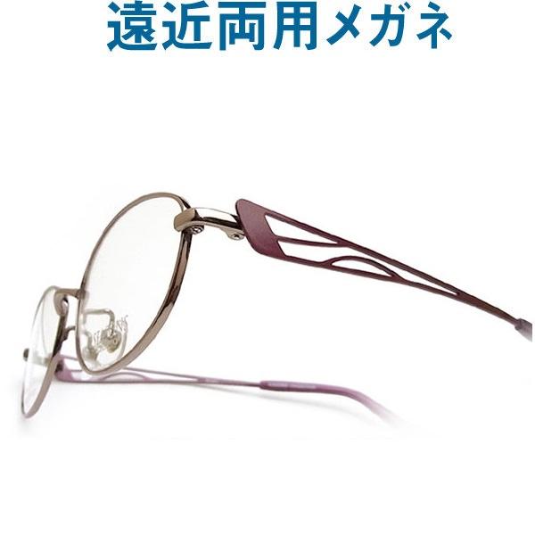 30代の頃に戻るメガネ お洒落な遠近両用メガネ《安心のSEIKO・HOYAレンズ使用》SEASONS 201C2 女性用めがね 老眼鏡の度数でご注文下さい 近くも見える伊達眼鏡 普通サイズ 日本製