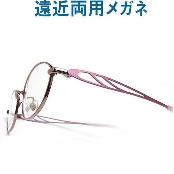 30代の頃に戻るメガネ お洒落な遠近両用メガネ《安心のSEIKO・HOYAレンズ使用》SEASONS 203C2 女性用めがね 老眼鏡の度数でご注文下さい 近くも見える伊達眼鏡 普通サイズ 日本製