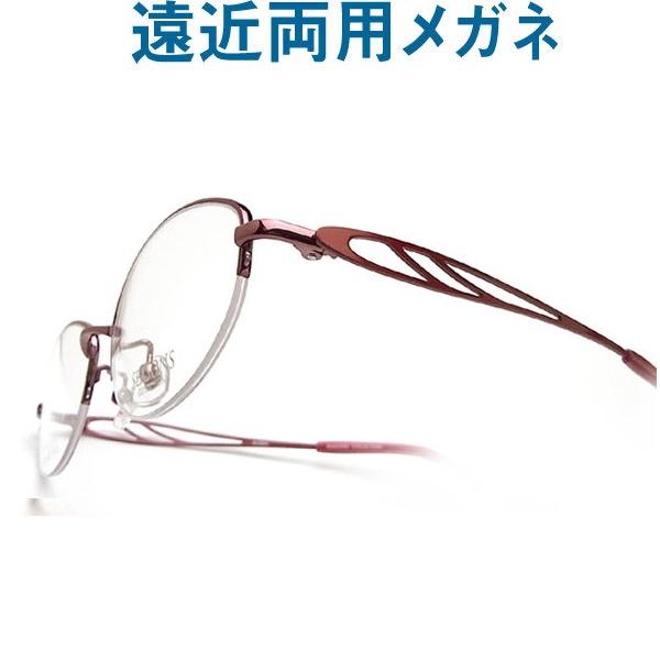 30代の頃に戻るメガネ お洒落な遠近両用メガネ《安心のSEIKO・HOYAレンズ使用》SEASONS 204C3 女性用めがね 老眼鏡の度数でご注文下さい 近くも見える伊達眼鏡 普通サイズ 日本製