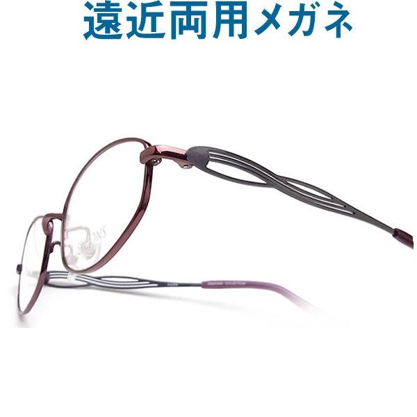30代の頃に戻るメガネ お洒落な遠近両用メガネ《安心のSEIKO・HOYAレンズ使用》SEASONS 205C3 女性用めがね 老眼鏡の度数でご注文下さい 近くも見える伊達眼鏡 普通サイズ 日本製