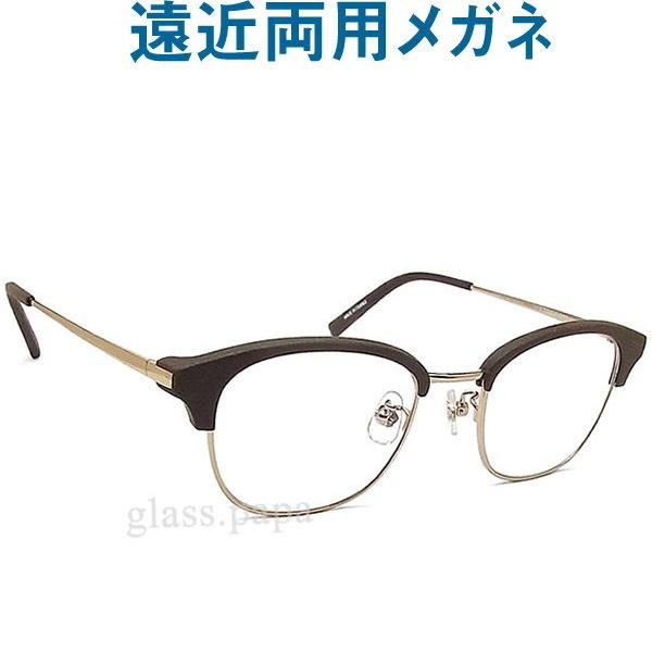 30代の頃に戻るメガネ ヴィクター&ロルフ遠近両用メガネ フランスのおしゃれなフレーム VIKTOR&ROLF 0183-3 安心のHOYA・SEIKOレンズ使用 老眼鏡の度数で制作できます 男性用 女性用 普通サイズ 手元が見える伊達眼鏡