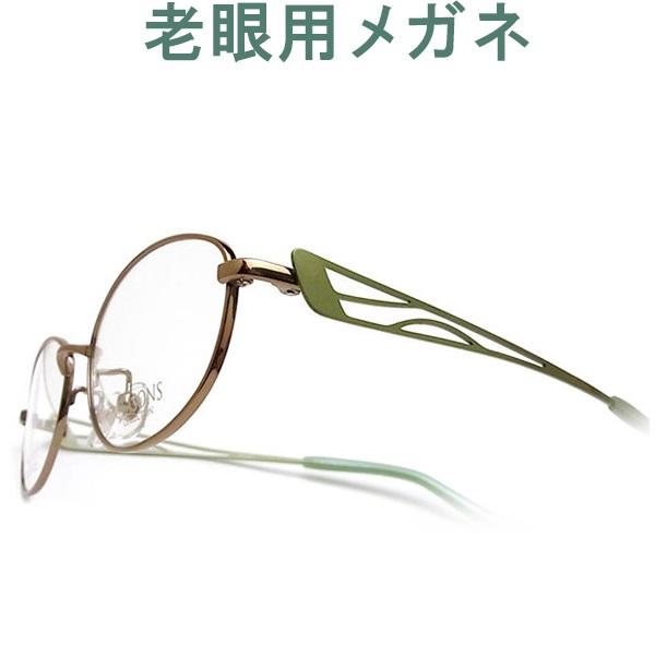 レンズが大切!おしゃれな老眼用メガネ HOYA・SEIKOメガネ用薄型レンズ使用 女性用 SEASONS 201C 老眼鏡(シニアグラス・リーディンググラス)送料無料 眼鏡 普通サイズ 日本製