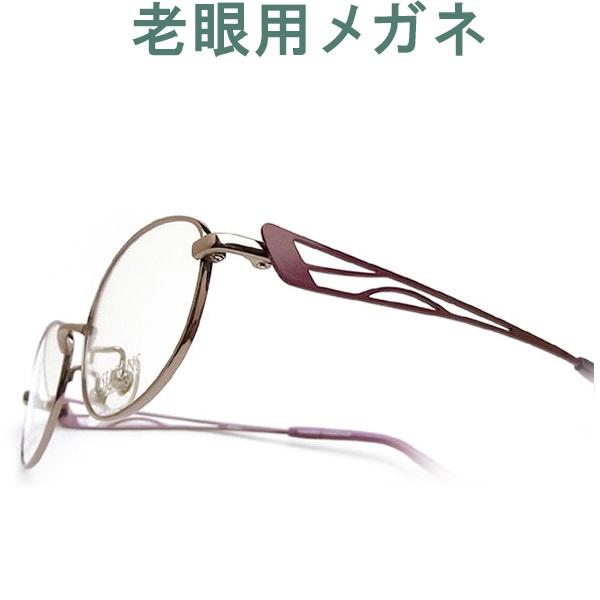 レンズが大切!おしゃれな老眼用メガネ HOYA・SEIKOメガネ用薄型レンズ使用 女性用 SEASONS 201C2 老眼鏡(シニアグラス・リーディンググラス)送料無料 眼鏡 普通サイズ 日本製