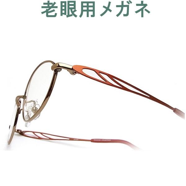 レンズが大切!おしゃれな老眼用メガネ HOYA・SEIKOメガネ用薄型レンズ使用 女性用 SEASONS 203C1 老眼鏡(シニアグラス・リーディンググラス)送料無料 眼鏡 普通サイズ 日本製