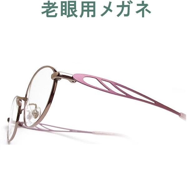 レンズが大切!おしゃれな老眼用メガネ HOYA・SEIKOメガネ用薄型レンズ使用 女性用 SEASONS 203C2 老眼鏡(シニアグラス・リーディンググラス)送料無料 眼鏡 普通サイズ 日本製