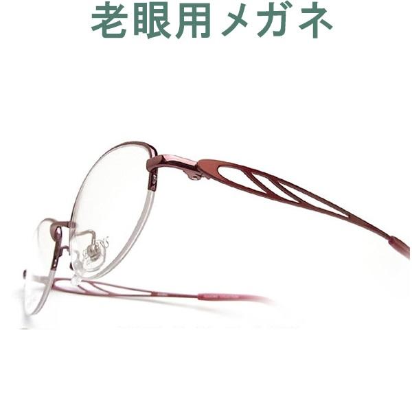 レンズが大切!おしゃれな老眼用メガネ HOYA・SEIKOメガネ用薄型レンズ使用 女性用 SEASONS 204C3 老眼鏡(シニアグラス・リーディンググラス)送料無料 眼鏡 普通サイズ 日本製