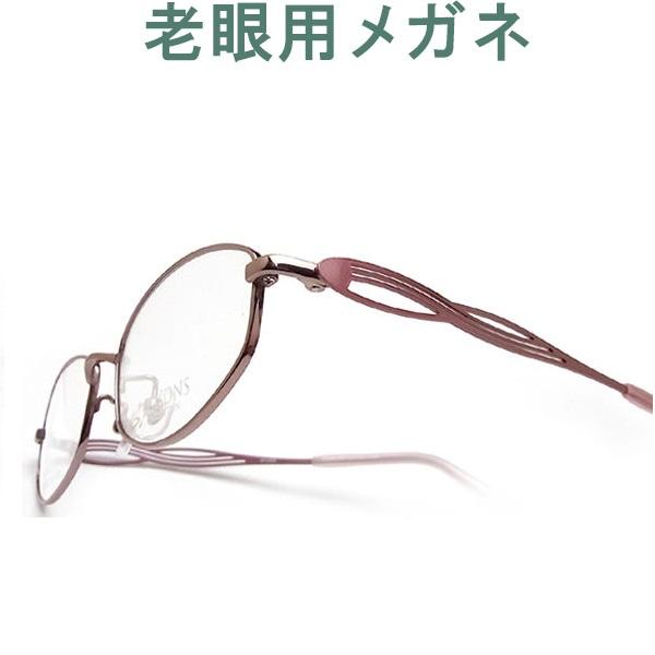 レンズが大切!おしゃれな老眼用メガネ HOYA・SEIKOメガネ用薄型レンズ使用 女性用 SEASONS 205C2 老眼鏡(シニアグラス・リーディンググラス)送料無料 眼鏡 普通サイズ 日本製