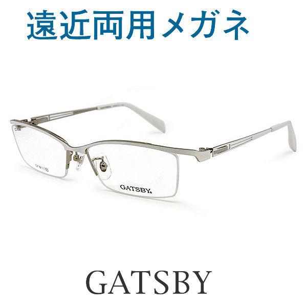 30代の頃に戻るメガネ 遠近両用メガネ《安心のSEIKO・HOYAレンズ使用》カッコイイGATSBY 18-111C2 老眼鏡の度数でご注文下さい 近くも見える伊達眼鏡 普通サイズ ホワイト