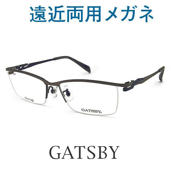 30代の頃に戻るメガネ 遠近両用メガネ《安心のSEIKO・HOYAレンズ使用》カッコイイGATSBY 18-113C4 老眼鏡の度数でご注文下さい 近くも見える伊達眼鏡 普通サイズ