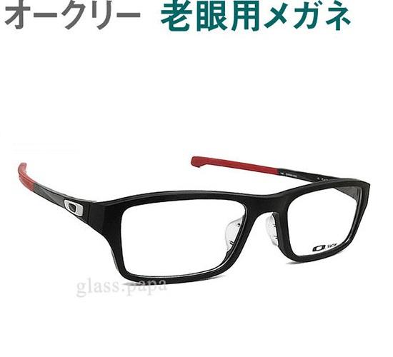オークリー 老眼用メガネ【レンズが大切です】HOYA・SEIKO薄型レンズ使用 OAKLEYシャンファー 8045-0655 老眼鏡(シニアグラス・リーディンググラス)やや大きめサイズ