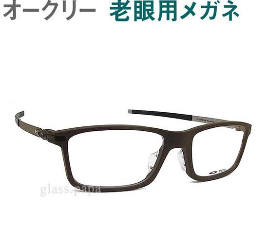 オークリー 老眼用メガネ【レンズが大切です】HOYA・SEIKO薄型レンズ使用 OAKLEY PITCHMAN ピッチマン 8096-0455老眼鏡(シニアグラス・リーディンググラス)やや大きめサイズ