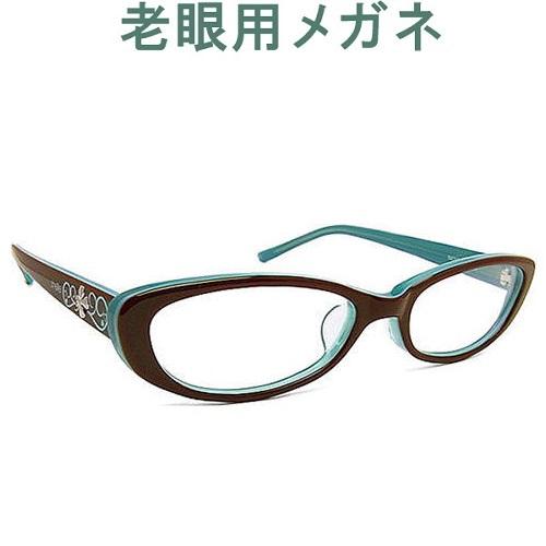 老眼に見えない!【大切な目のために】HOYA・SEIKOメガネ用薄型レンズ使用 シェリーshellie6014C2 オーダー老眼鏡(シニアグラス・リーディンググラス)女性用