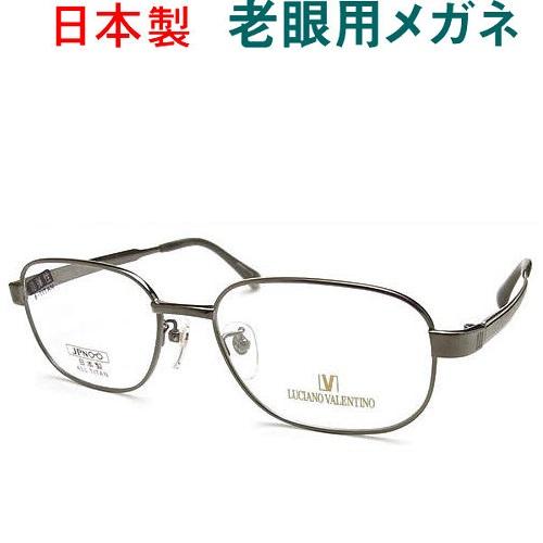 【大切な目のために】HOYA・SEIKOメガネ用薄型レンズ使用 老眼鏡 ルチアーノバレンチノ6845-S 57ミリ 大きめサイズ ガンメタ 日本製 男性用(シニアグラス・リーディンググラス)