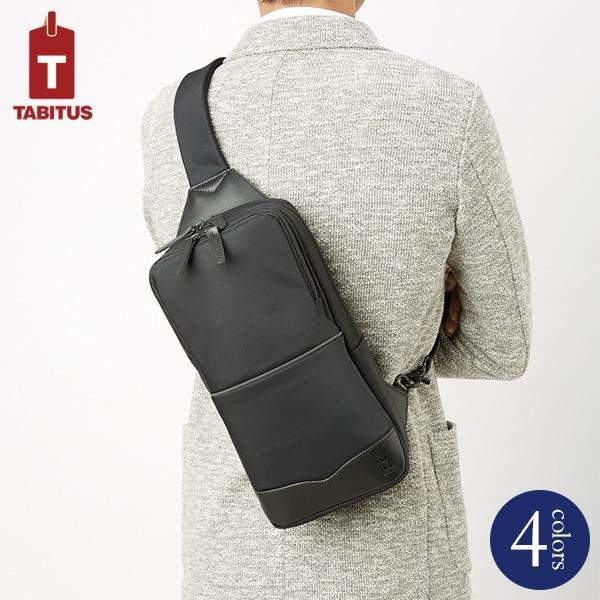 ボディバッグ 斜めがけ ウエストバッグ バッグ バック リュクススリング ユニセックス 男女兼用 TABITUS タビタス 旅行 出張 [JA] [TABITUS/タビタス][送料無料] ポイントアップ対象