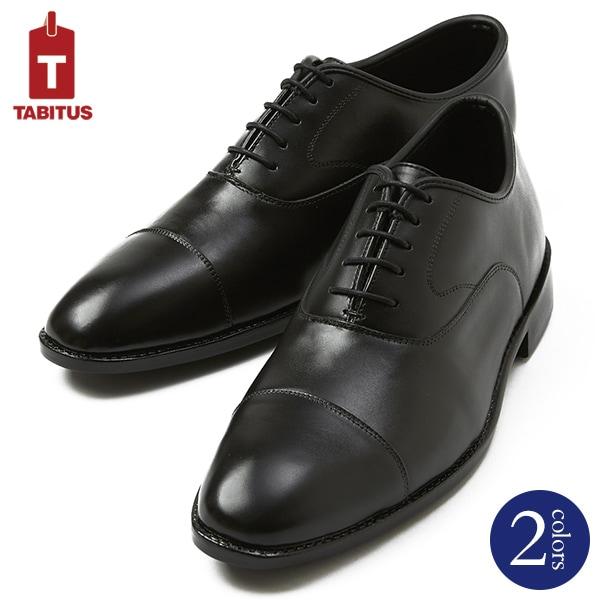 メンズ 靴 レインシューズ ビジネスラバーシューズ(ストレートチップ) 通勤 雨 撥水 [TABITUS / タビタス] [JA]