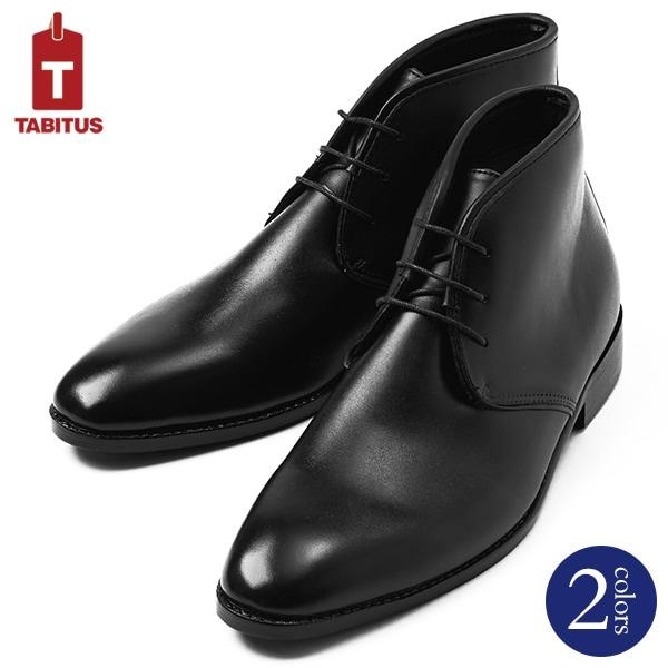 メンズ 靴 レインシューズ ビジネスラバーシューズ(チャッカーブーツ) 通勤 雨 撥水 [TABITUS / タビタス] [JA][送料無料]