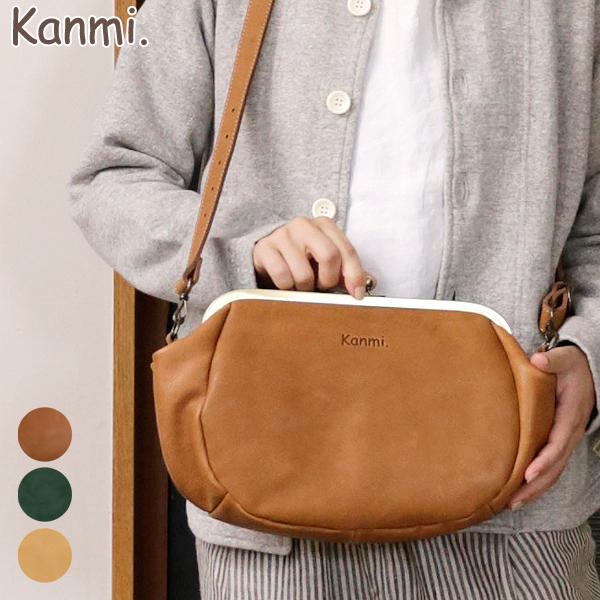 Kanmi. クロワッサン ショルダーM B16-60【 Kanmi. 】【カンミ】【日本製】【ショルダーバッグ】【送料無料】[リンネル掲載]