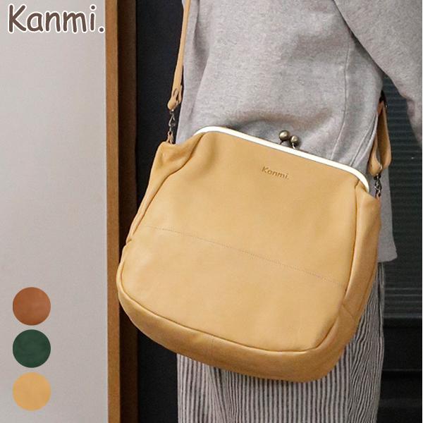 Kanmi. クロワッサン ショルダーL B16-61【 Kanmi. 】【カンミ】【日本製】【ショルダーバッグ】【送料無料】[リンネル2月号掲載]