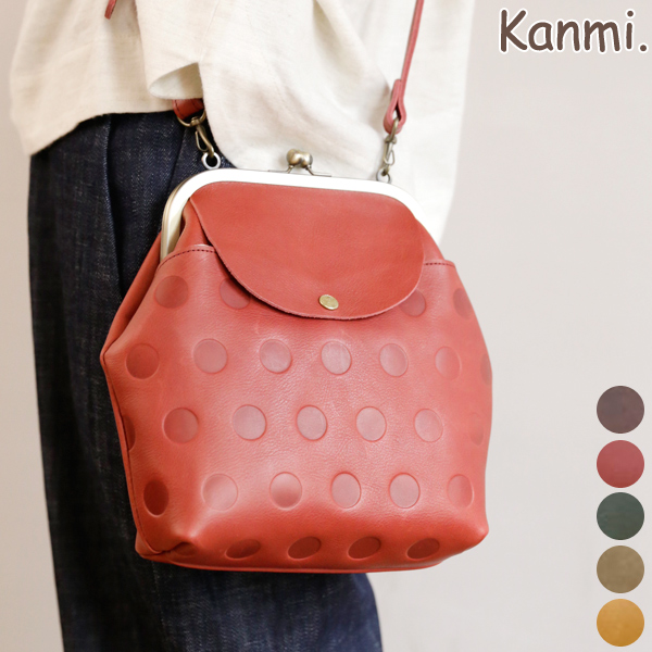 Kanmi. キャンディ ルーフポシェット B16-64【 Kanmi. 】【カンミ】【日本製】【ショルダーバッグ】【送料無料】