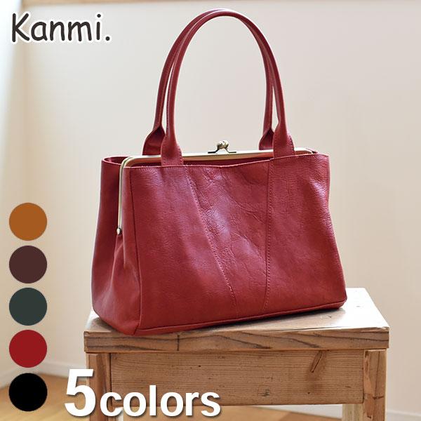 [2018春夏新作] Kanmi. /カンミ maruco / マルコ がま口トートバッグ B18-80 [A4サイズ対応]