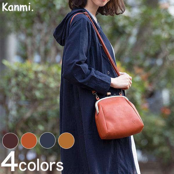 [2018春夏新作] Kanmi. /カンミ ドロップツリー木玉 がま口ポシェット B18-83 [ミニバッグ] [がま口]