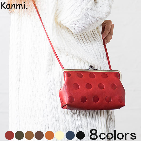 Kanmi. キャンディトラベルポシェット PO16-76【 Kanmi. 】【カンミ】【日本製】