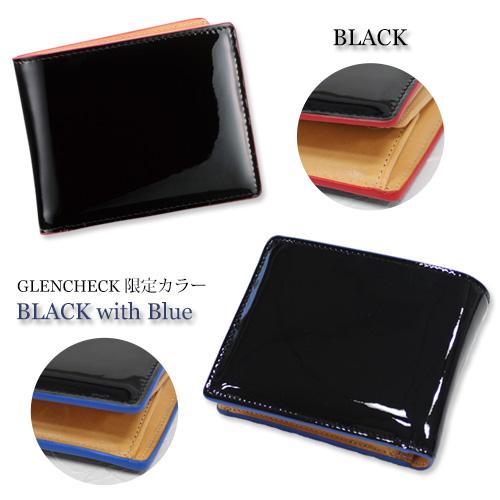 Crystal leather folio wallet fs3gm