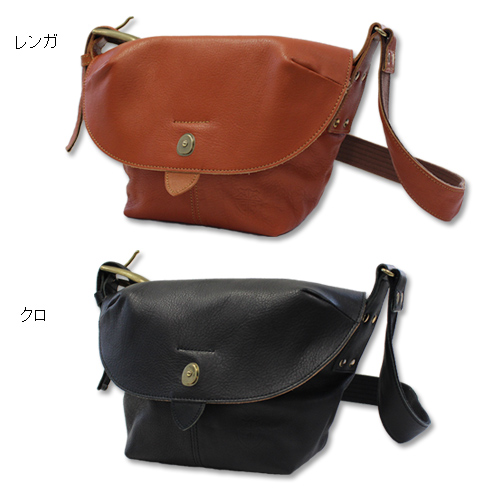 Agility Messenger Bag [Made In Japan]