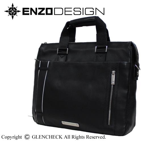 ENZO/ エンゾースリムビジネスブリーフケース PB-99985 fs3gm