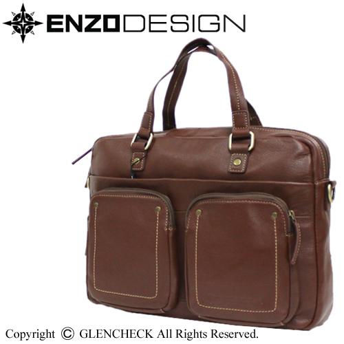 ENZO/ エンゾーダブルポケットブリーフケース PB-97078fs3gm