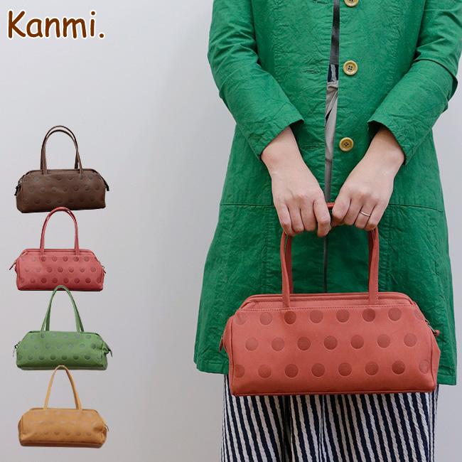 Kanmi. Soft candy Boston bag
