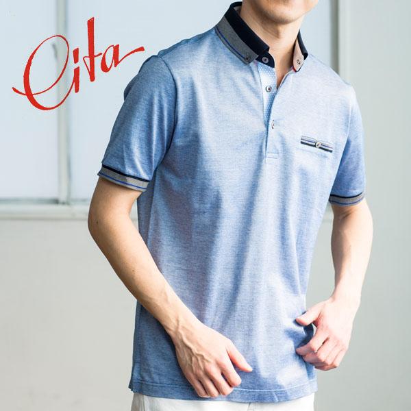 イタリア製 オックス マーセライズ ポロシャツ[CITA/チータ][メンズ 男性用 半袖 無地 ポケット付き 吸汗速乾] [送料無料][18ap04]