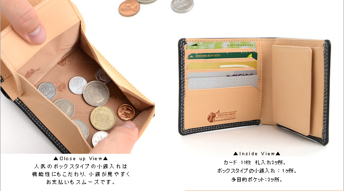 Limited price 9 / 29! Outlet! Bridleresadoublestetch two bi-fold wallet (scratches, stains) [20P28Sep16], [10P01Oct16]