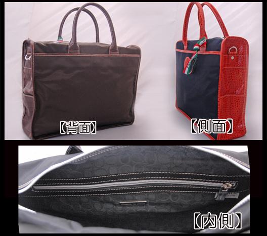 Orobianco PIZIATA briefcase [easy gift_ packing choice] [10P24Jan13] [Marathon10P02feb13]