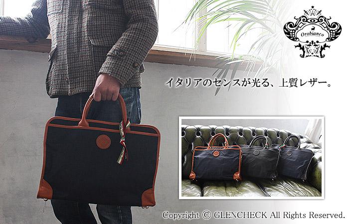 OROBIANCO RUFUS briefcase fs3gm