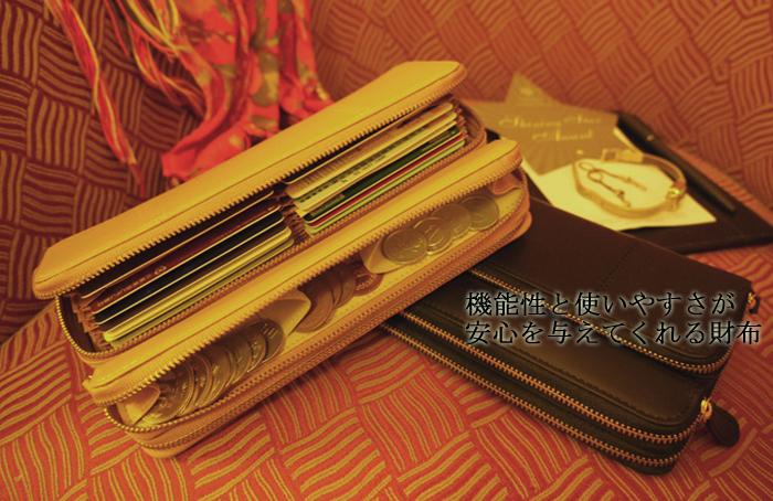 ハウスワイフウォレット / NHK Ohayo Japan / machi-KADO laboratory information / cut / purse /Ethno ( ethno )