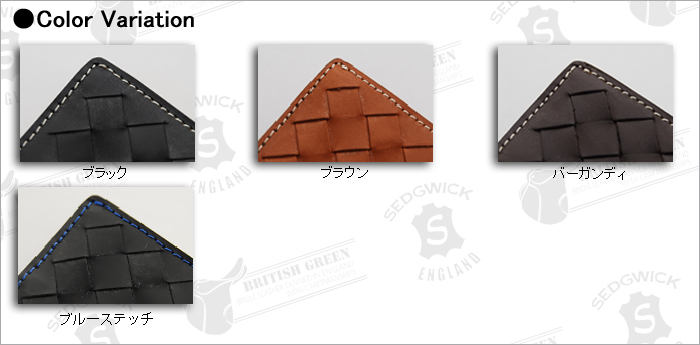 [Free Name-Engraving Service] [British Green] Bridle Leather Mesh Card Case Card Case [Tomorrow Easy Correspondence]