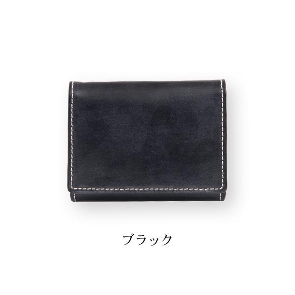 Bridle leather breast pocket wallet / tri-fold wallet fs04gm