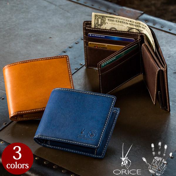 4d5ef18f5170 【ORICE】イタリア製 オリーチェバケッタレザー二つ折り財布 [送料無料] [名入れ無料]