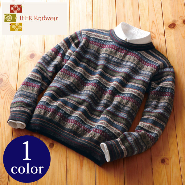 アルパカ アンデス セーター IFER Knitwear アイファーニットウェア[ギフト メンズ 男性 彼氏 退職祝い おしゃれ ブランド 誕生日プレゼント][送料無料]