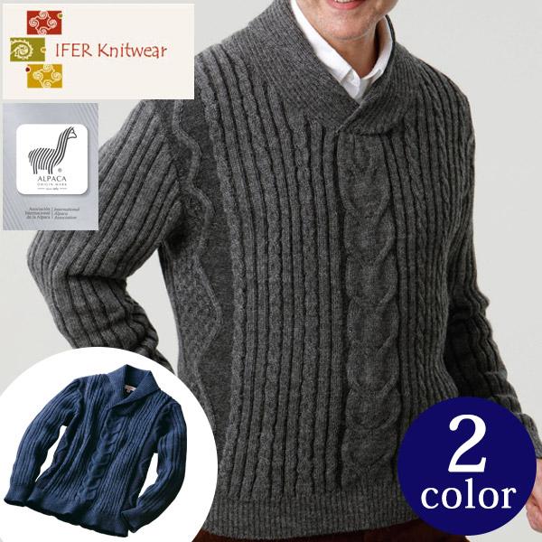 edc59d8bb0 Men s alpaca 100% jersey-knit cable shawl sweater IFER Knitwear eye fur  knitwear  celebration of gift men man boyfriend resignation fashion brand  birthday ...