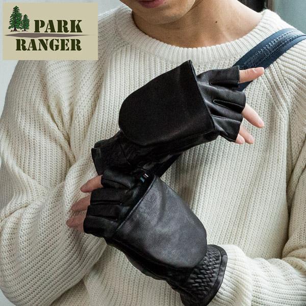 やぎ革 コンバーチブル グローブ 手袋 PARK RANGER パークレインジャー