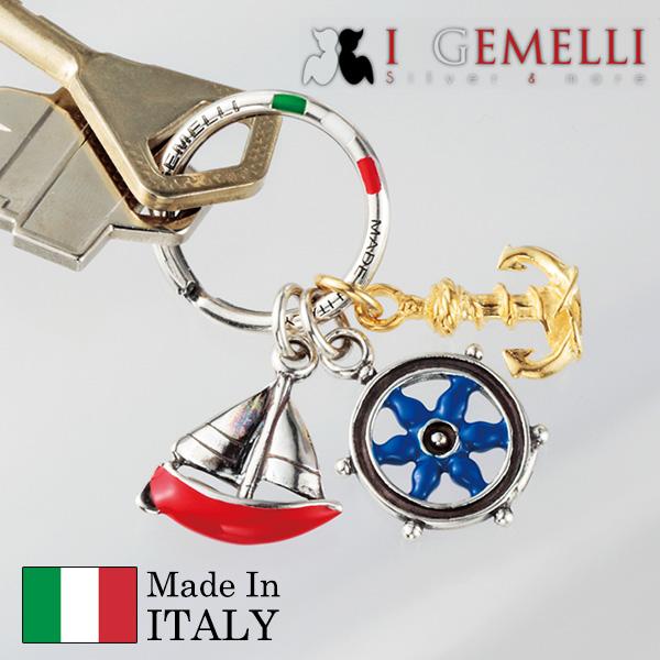 イタリア製マリンシルバーキーリング[I GEMELLI/イ・ジェメリ][父の日 母の日 クリスマス バレンタイン ギフト メンズ レディース キーホルダー] グレンフィールド最終セール中!