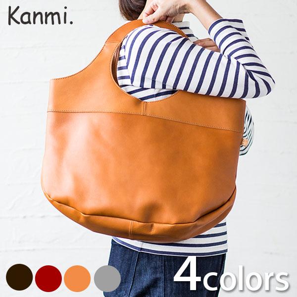 Kanmi. カンミ ドーナツバッグ L B18-90  A4サイズ対応 トートバッグ かわいい ブランド 母の日 プレゼント かばん 本革 レザー バッグ トート[送料無料] スタッフおすすめ