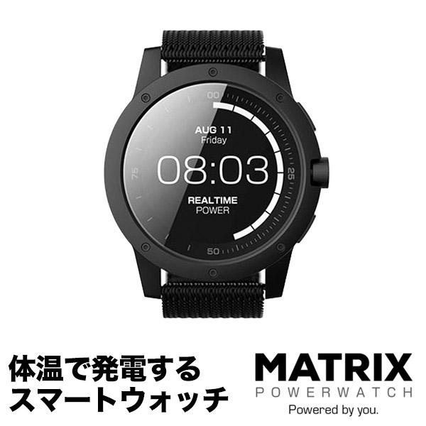 MATRIX POWER WATCH BLACK [マトリックス 体温発電 スマートウォッチ 腕時計 充電不要 メンズ ]