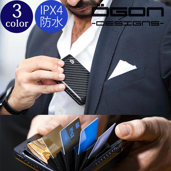 【OGON/オゴン】フランス製 V2 カーボン カードケース 防水 スキミング防止 クレジットカードケース グレンフィールド